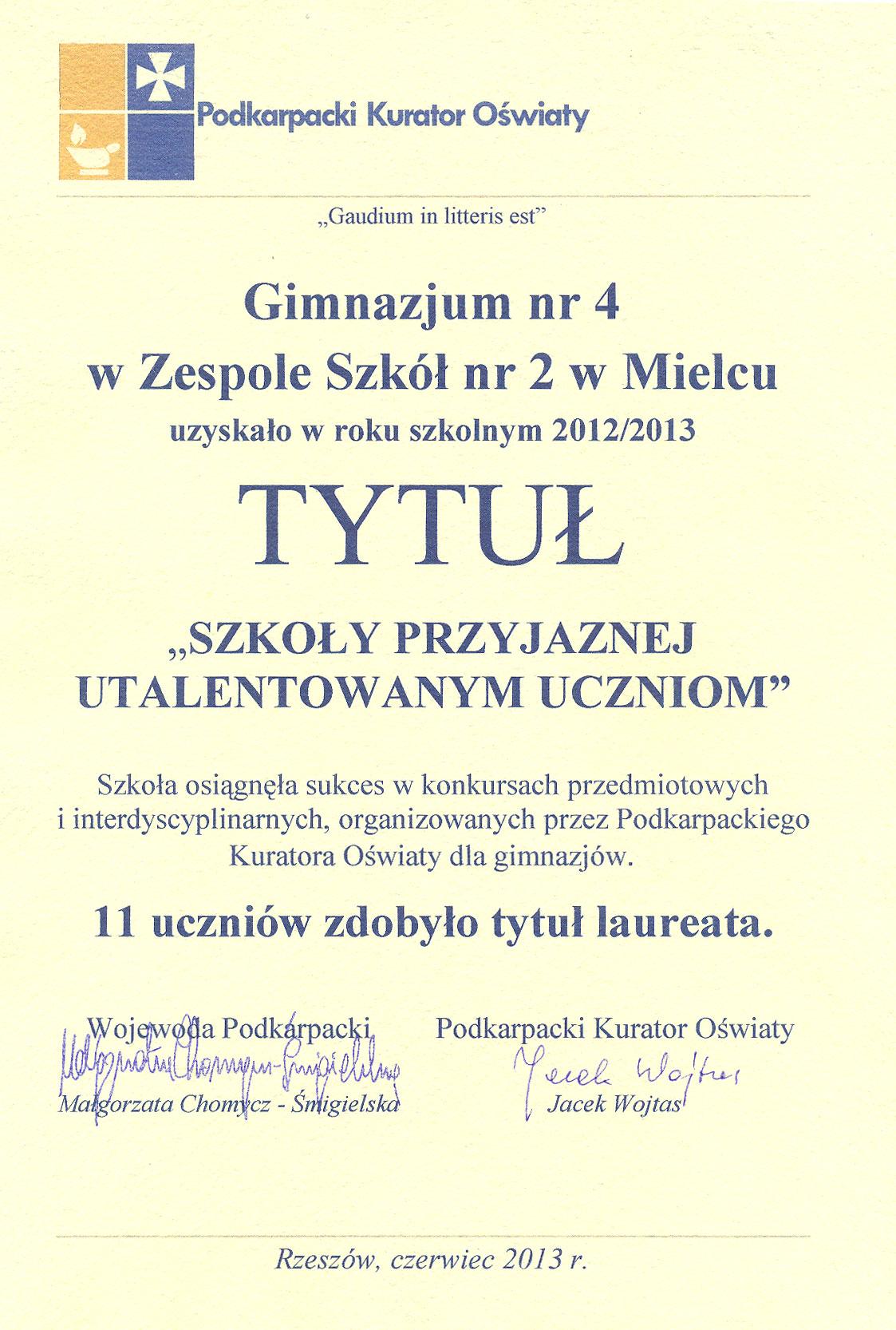 spum2012